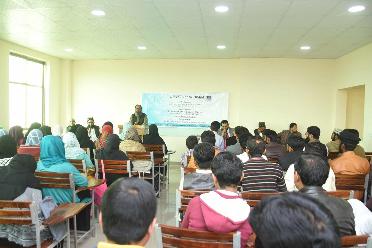 Seminar on Islamophobia By Islamic Studies Department