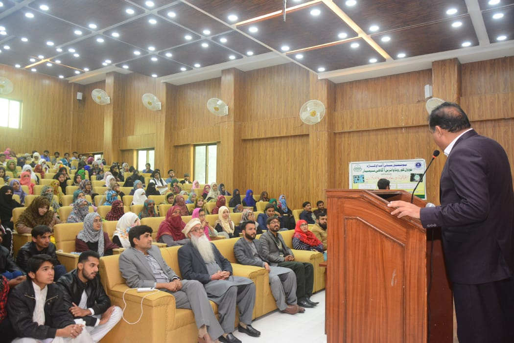 Department of Zoology Holds Seminar on Corona Virus Awareness